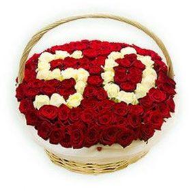 Троянди з числами в кошику фото