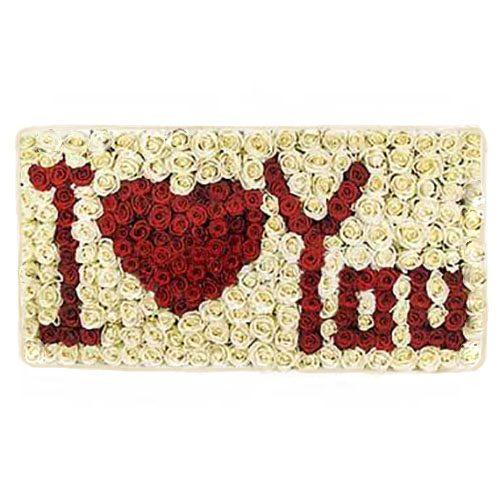 фото букета «Я кохаю тебе» 301 троянда