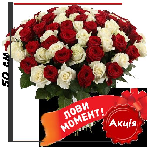 фото товару 101 троянда мікс червона і біла (50 см)