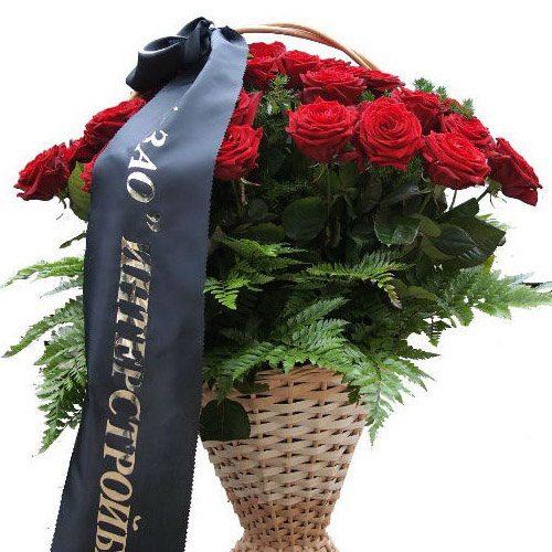 фото товару Траурний кошик квітів